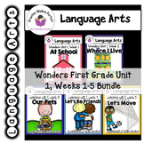 First Grade Wonders Unit 1 Lessons 1-5 Bundle