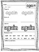 First Grade Wonders Unit 2: High Frequency Words Practice