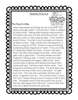 First Grade Wonders Unit 5 Week 5 Homework Packet