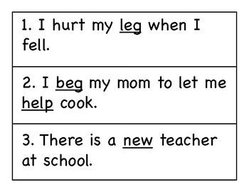 First Grade Wonders Write the Room - Unit 2 Week 1