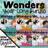 First Grade Wonders Year Long BUNDLE