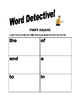 Sight Words - First Grade Word Detective!