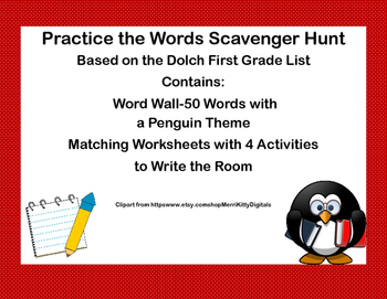 First Grade Sight Words -A Word Wall and Write the Room Activity