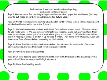 First Grade Word Study/Spelling: 1st 9 Weeks