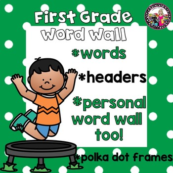 First Grade Word Wall Bundle!!