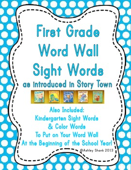 First Grade Word Wall Sight Word Cards and Checklists (to go with StoryTown)