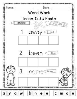 First Grade NO PREP  Word Work