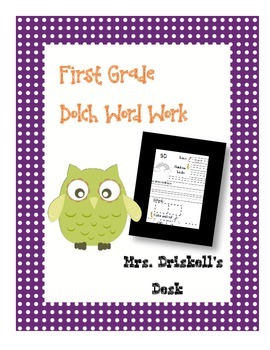 First Grade Word Work Write/Color/Paste