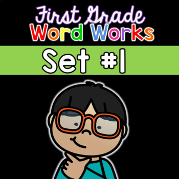 First Grade Word Works Daily: Set #1 (Interactive PDF and Printable)