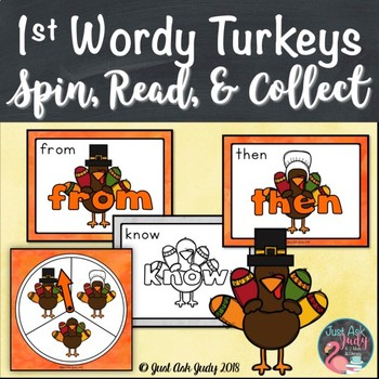 first grade wordy turkeys sight word game by just ask judy tpt