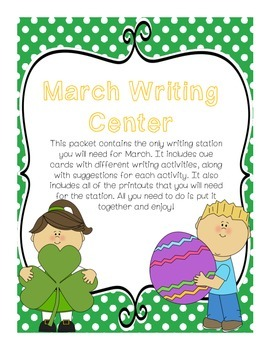 Writing Center (March)