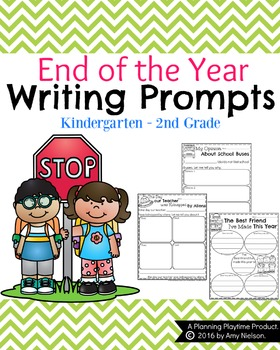 First Grade Writing Prompts - End of the Year