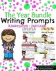 First Grade Writing Prompts - The Mega Bundle