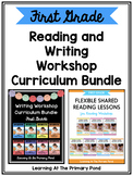 First Grade Writing Workshop & Reading Workshop Mega Bundle