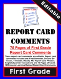 First Grade Report Card Comments (Editable) Distance Learning