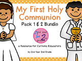 First Holy Communion Resources for Catholic Schools BUNDLE