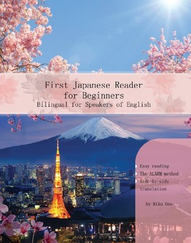 First Japanese Reader for Beginners Bilingual for Speakers of English