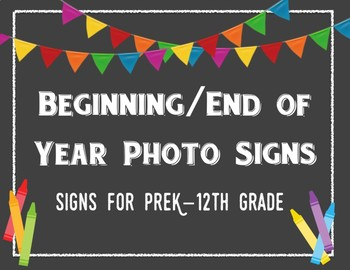 First/Last Day of School Photo Signs
