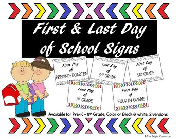 First & Last Day of School Signs