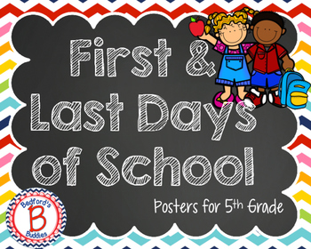 First & Last Days for Fifth Grade