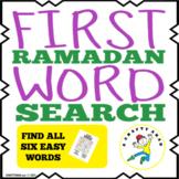 First Ramadan Easy Word Search {Printable}
