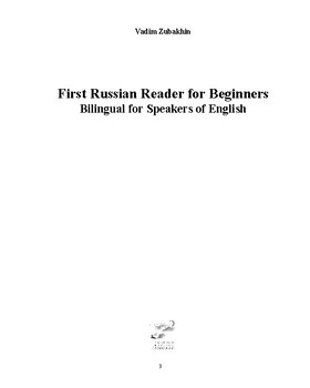 First Russian Reader for Beginners Bilingual for Speakers of English