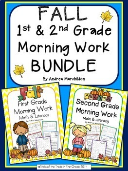 First & Second Grade Morning Work Bundle