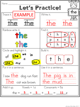 First & Second Grade Trick Words Bundle