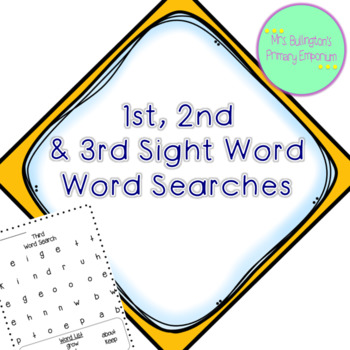 First, Second, and Third Grade Sight Word Search