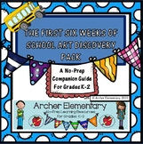 First Six Weeks of School Companion: Discovery Pages For Art Materials