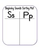 First Sound Fluency- Sorting Mats - Common Core Aligned (M,A,S, and P)