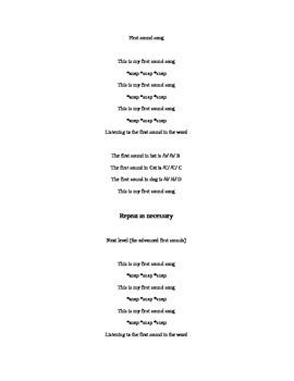 First Sound Song Lyrics