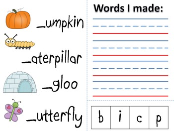 First Sounds Literacy Activity (Kindergarten Common Core Aligned)