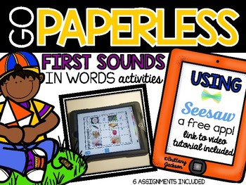 First Sounds in Words Using Technology