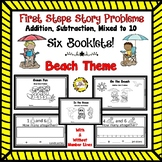 First Step Story Problems: Addition, Subtraction, Mixed to 10 (Beach Theme)