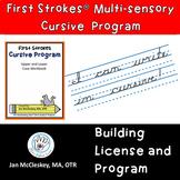 First Strokes Multi-sensory Cursive Handwriting Program - BUILDING LICENSE
