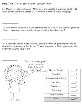 First Term Math Test