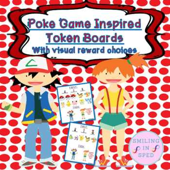 First/Then Token Board- VIDEO GAME TRAINER
