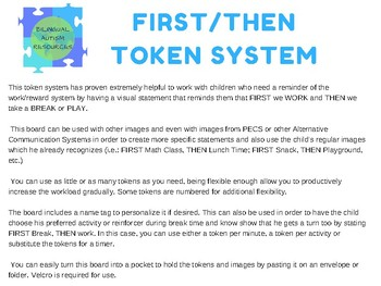 First Then Token System by BAR