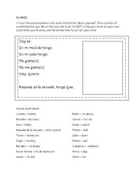 First Verbs Postcard Activity: SER, TENER, QUERER, GUSTAR