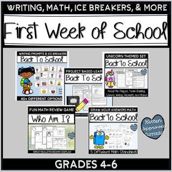 First Week Of School Activities Bundle