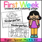 First Week of Kinder Crown - Spanish & English