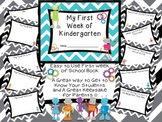 First Week of Kindergarten Book (Back to School Book) Robot Style