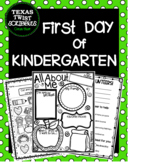First Day of Kindergarten  {Texas Twist Scribbles}