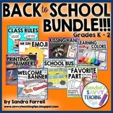 First Week of School BUNDLE