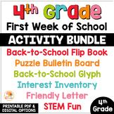First Week of School Activities 4th Grade | Back to School Activities