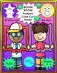 All About Me Back to School Bundle Brag Tags  Booyah and B