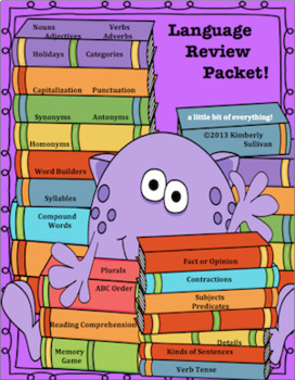 End of the Year Activities Review Bundle Math Language Arts No Prep!