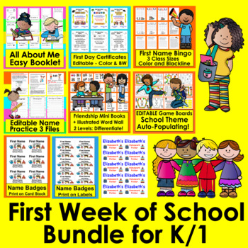First Week of School Bundle Value + First Day of School Activities K/1