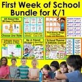 First Week of School Bundle Value + First Day of School Activities K/1